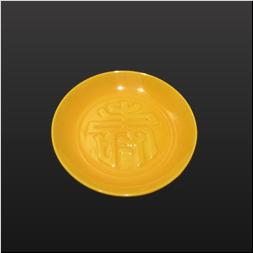 品 番:1541130003 商品名:寿彫字4寸皿 黄コーチ サイズ:115×115×H25